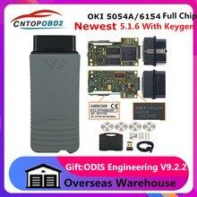 Original oki 5054a v5.1.6 amb2300 chip completo 6154 wifi v5.1.5 5054a leitor de código bluetooth 6154 ferramenta de diagnóstico até 2019 6154a