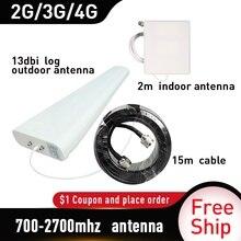 700 2700 ゲイン 13dbi ログアンテナフルセット信号リピータアクセサリー gsm UMTS 、 DCS 、 PCS 3 グラム 4 4G LTE モバイル信号ブースター