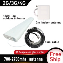 700 2700MHz كسب 13dbi سجل هوائي مجموعة كاملة مكرر إشارة اكسسوارات ل GSM UMTS DCS قطعة 3G 4G LTE موبايل إشارة الداعم