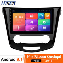 Quad Core Bluetooth Android 9.1 Car Radio 1 Din Truck GPS Navigation Rear View Camera Monitor Autoradio For Nissan Qashqai 2016(China)