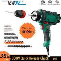 300 w ferramenta elétrica com fio furadeira elétrica/furadeira de energia de chave de fenda com 10mm de liberação rápida mandril  torque máximo 40nm  cabo de 5m acc|Furadeiras elétricas|   -
