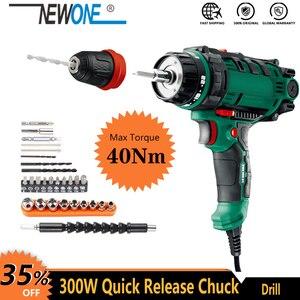 300W Power Tool Corded Electri