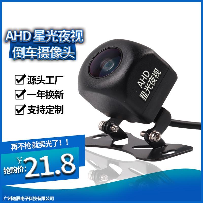 Ahd Rearview Camera 1080p Starlight Night Vision on Board Camera High definition Night Vision on Board Camera Vehicle Camera     - title=