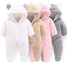 Cutyome newborn baby winter clothes fleece romper girls long