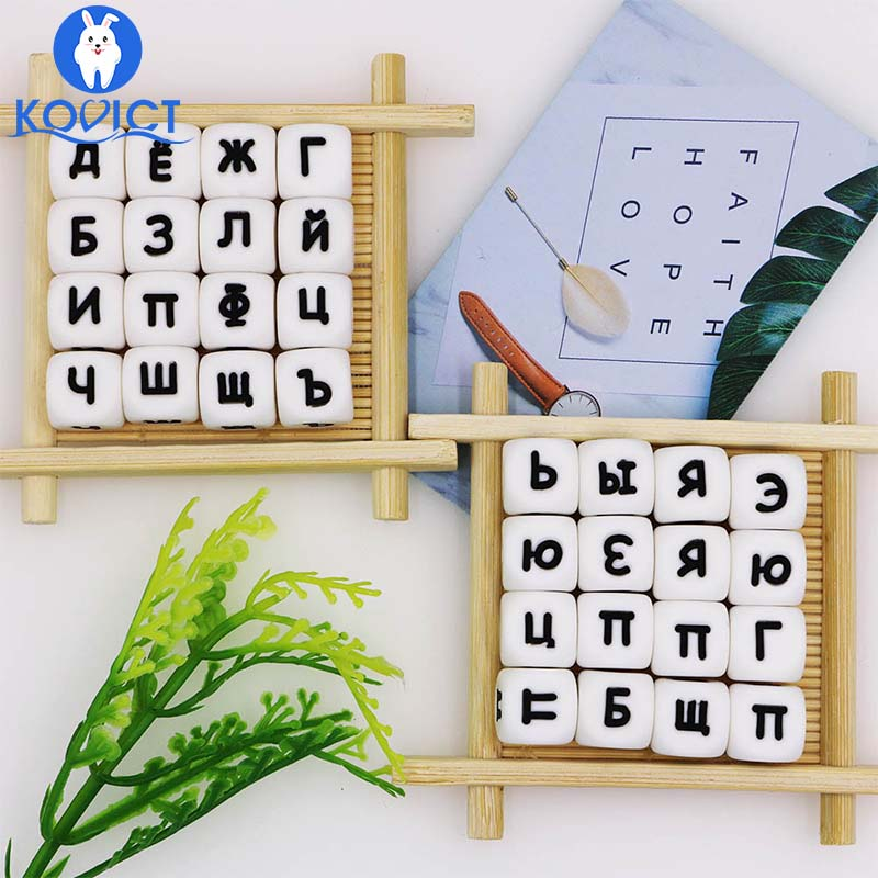 Kovic 10Pcs Russian Letters Silicone Beads 12mm Teethers Baby Teething Beads DIY Pacifier Chain Necklace Pendant Toys