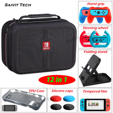 12in1Nintend Switch Accessories Big Storage Hand Bag Nitendo Protective TPU Case Cover&Folding Stand for Nintendo Switch Console