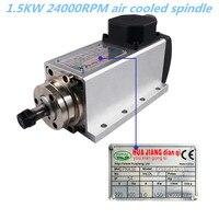 Free shipping 220V 110v 1.5KW 24000rpm Air Cooled CNC Spindle Motor+1 set 7 pcs ER11 COLLETS FOR CNC