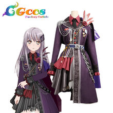BanG Rêve! Nouvelle génération fille groupe minato yukina Cosplay Costume ensemble complet(China)