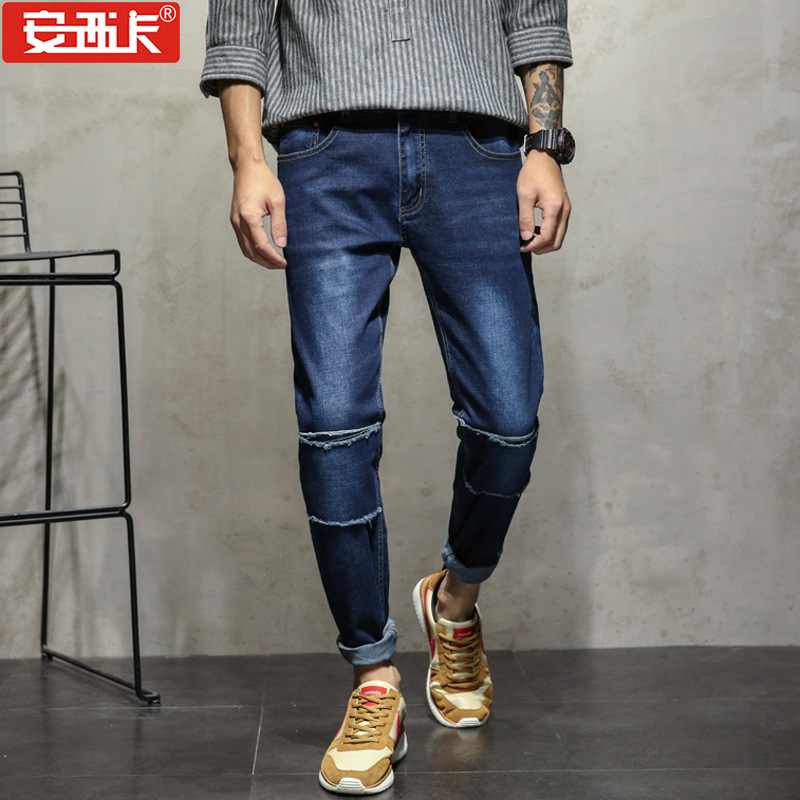 Men's New Style Skinny Jeans Young MEN'S Korean-style Slim Fit Pants Cotton Elastic Jeans MEN'S Trousers 2028