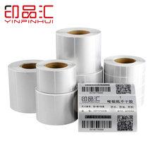 5000 шт/рулон серебристая бумага для печати клейкая картонная