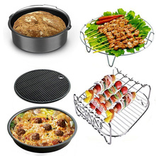 Best Sell Air Fryer Accessories for Gowise Phillips Cozyna and Secura, Set of 5, Fit all Airfryer 3.7QT - 4.2QT - 5.3QT - 5.8QT