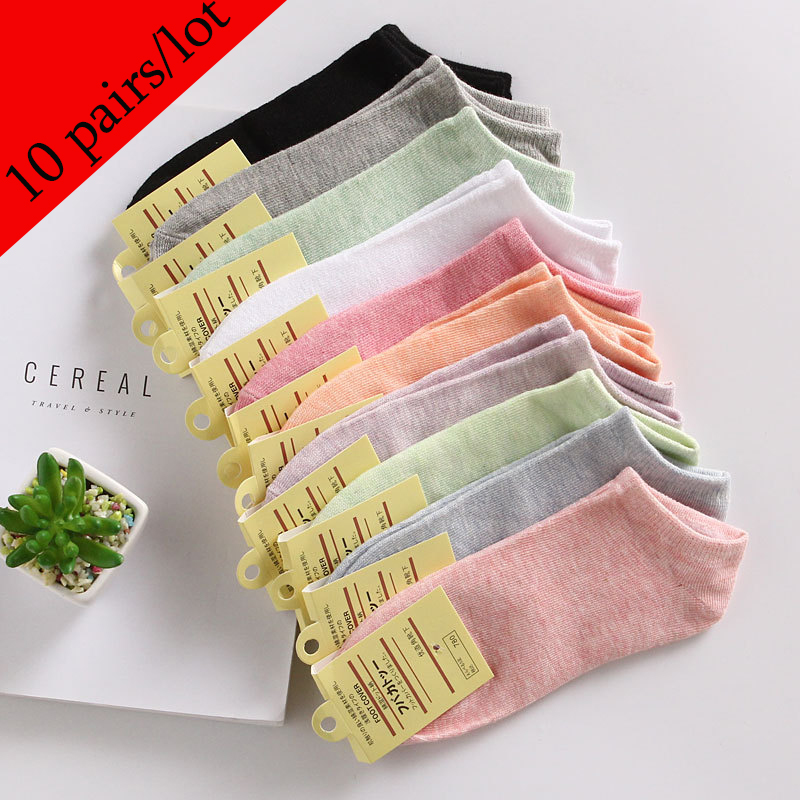 10 Pairs /Lot Ankle Socks Pack Lot Women Summer Cotton Short Socks Woman Solid Casual Students Girls Boat Sock