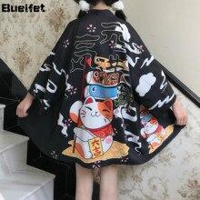 Improved Japanese Kimono Cardigan Summer Beach Sunscreen Kimono Loose Yukata Traditional Japanese Clothing Asian Clothes