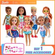 Barbie Girls Doll Original Chelsea Club Mini Toys Dress Up Doll Dreamtopia Multi-Colour Pocket Barbie Playset Birthday Christmas