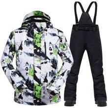 스키 복 남성 겨울 새로운 야외 방풍 방수 열 스노우 재킷과 바지 의류 스키와 스노우 보드 정장 브랜드