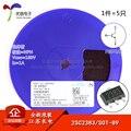 Оригинальная Электрическая длина/2SC2383 экран 2383 NPN транзистор 160 V/1A SMD транзистор