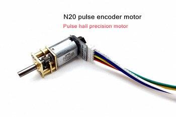 GB12-N20B DC импульсным кодером двигатель 3V 6V 39 об/мин-1500 об/мин 12V зал точность микро мотор