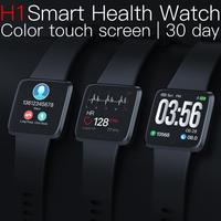 Jakcom H1 Smart Health Watch Hot sale in Wristbands as pulseira mi 2 mi s2