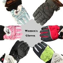Мужские женские лыжные перчатки подходят для влюбленных сохраняют
