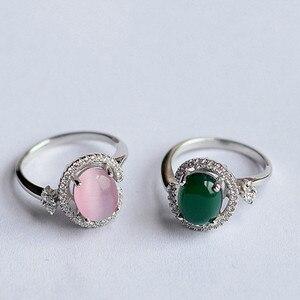 Silver ring female inlaid natu