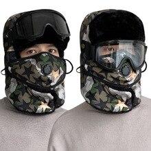 Дышащая Военная камуфляжная шапка-бомбер с клапаном, зимние мужские тактические охотничьи шапки, съемные маски, очки для женщин, Лыжная шапка