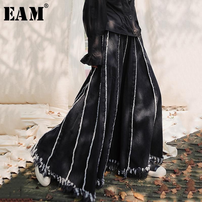 [EAM] High Elastic Waist Contrast Color Burr Denim Temperament Half-body Skirt Women Fashion Tide New Spring Autumn 2020 1S344