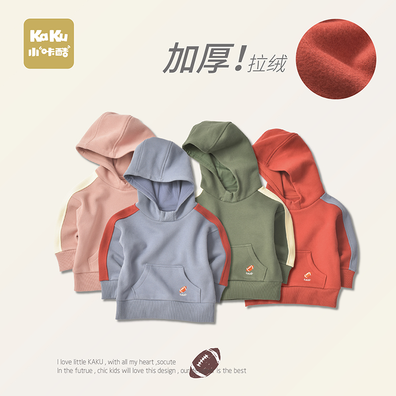 Children's Hooded Sweater Autumn And Winter Men And Women Children's Korean Warm Tide Loaded Plus Velvet Heavy Thick Foreign Hoo