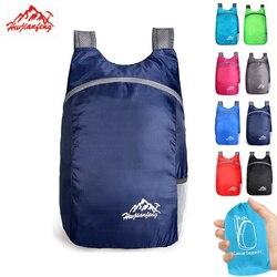 20L Lightweight Packable Bag,Foldable Ultralight Outdoor Backpack,Waterproof Hiking Travel Backpack,Folding Storage Daypack Bag
