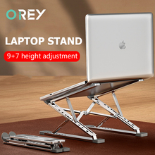 Adjustable Laptop Stand Aluminum For Macbook Foldable Computer PC Tablet Table Support Notebook Stand Cooling pad Laptop Holder