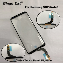 Glass Touch Laminated Polarizer For Samsung S8 Plus G955 LCD Screen Front Glass Panel Replacement Mobile Phone Repair