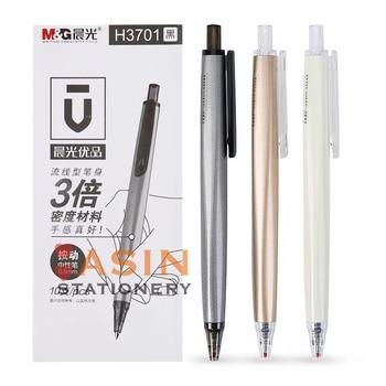 10pcs M&G U Series Press Gel Pen AGPH3701 Black 0.5mm Business Office Signing Student Stationery