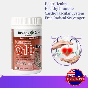 Cuidado saludable coenzima Q10 ubiquinona 150mg 150S apoya la salud del corazón sistema inmune Cardiovascular saludable barrido de los radicales libres