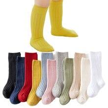 Primavera novo menino e meninas meias cor sólida com nervuras joelho alta meias longas para meninos botas meias crianças aquecedores de perna sockken meias