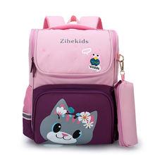 Водонепроницаемый рюкзак детская сумка детские школьные сумки