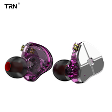 TRN ST1 1BA + 1DD hibrid kulak kulaklık DJ monitör koşu spor kulaklık HIFI Metal kulaklık kulaklık KZZSN Pro CCACA4 NICEHCK DB3