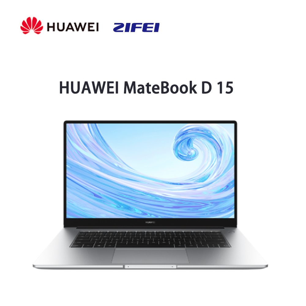 HUAWEI MateBook D 15 MX250 I7-10510U 16GB 512G Notebook 15.6 Inch Full Screen Dual Channel 16G Large Memory Portable Fast Charge