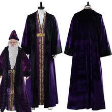 Albus Дамблдор Косплей Костюм для взрослых мужчин фиолетовый костюм для Хэллоуина карнавальный изготовленные на заказ костюмы