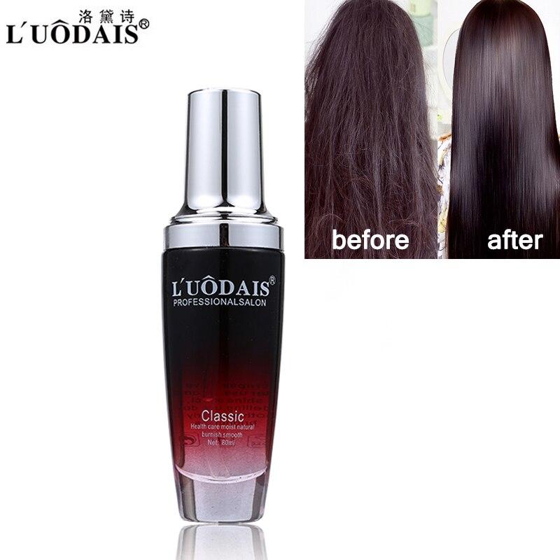 LUODAIS 80ML Nut Perfume Hair Oil Fragrance Smooth Moisturized Soft Repair Damage Hair Care Treatment Nourish Salon Essence