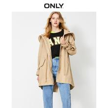 ONLY Women's Waist Drawstring Hooded Trench Coat | 119336535