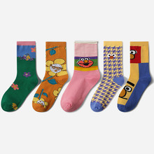 Spring and Summer Socks New Cartoon Series Funny Toy Personality Ladies Tide Fashion Students Like Animals
