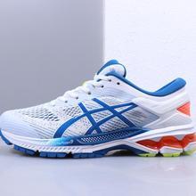 2019 hot sale Original ASICS GEL-KAYANO 26 Running Shoes Men's Sports