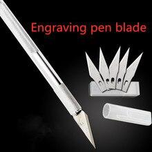 5 шт.#11 лезвия из нержавеющей стали для гравировки лезвия ножей металлические лезвия для резьбы по дереву Замена ножей хирургический скальпель ремесло