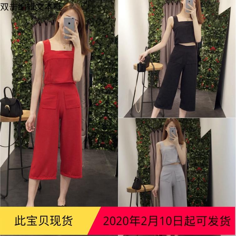 2018 Vest Zipper Large Rims Small Camisole + Playful Dual Pocket Loose Pants Set