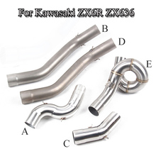 For Kawasaki ZX6R Exhaust Connect Pipe 2004-2019 Motorcycle Exhaust Mid Link Pipe Tube Slip On Ninja ZX6R ZX636 Moto Modified for 2009 2010 2011 2012 2013 2014 2015 kawasaki ninja zx6r zx636 motorcycle exhaust mid tail pipe anti hot shell slip on 51 mm