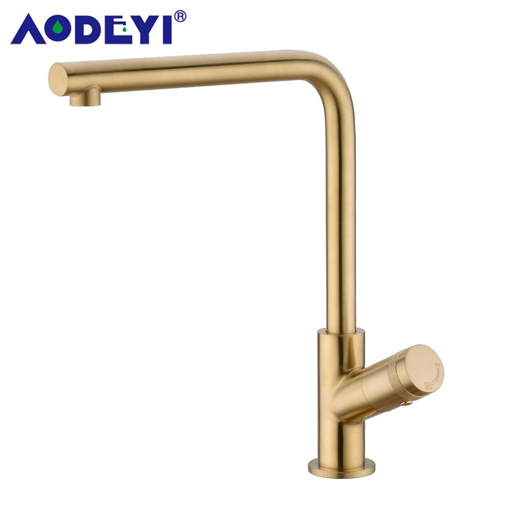 New Design Brushed Gold Kitchen Faucet Brass Water Tap Single Handle Mixer Tap 360 Rotation Kitchen Sink Faucet