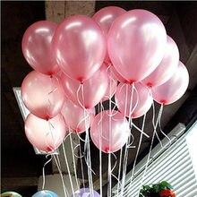 Шарики латексные 10-дюймовые шарики, золотистые, розовые, жемчужные, для дня рождения, свадьбы, вечеринки, детские игрушки, воздушные шары, 100 ...