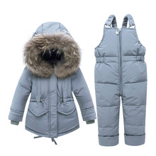 2019 baby Boys parka Girls Clothes Kids Down Coat Children Warm Snowsuit Outerwear + Romper Clothing Set Russian Winter jackets(China)