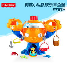 Special Offer Genuine Small Bottom Column Octopus Fort Buck Captain Guaji Set Boy Toy Chinese Version Fcl80