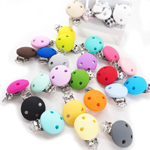 Teether-Clips Shower Silicone Round Chenkai Pacifier Jewelry Dummy Diy Baby Sensory 100PCS
