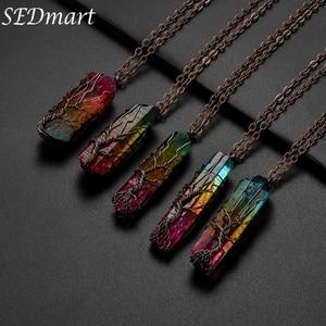 SEDmart Handmade 7Chakra Natur